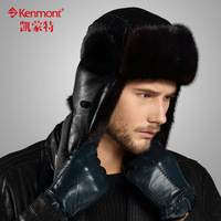 free shipping 2013 new Kenmont of luxury mink hair lei feng cap sheepskin winter cap genuine leather hat sheepskin hat km-2173