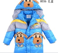 2013 The new children's wear thick cotton Zhongda boy child puppy boy padded jacket leisure jacket tide
