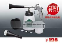 Pneumatic car wash spray gun cleaning machine
