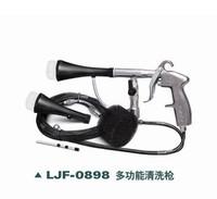 High efficiency gun cleaning gun pneumatic auto upholstery automotive supplies