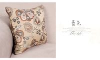 flower with seven petals jacquard safa throw pillow case cushion cover 45cm*45cm ZD0278