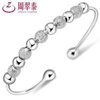 S990 pure silver bracelet female transfer bead silver bracelet hand ring fashion silver jewelry