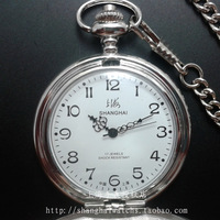 Watch 7120 manual mechanical male women's vintage pocket watch Retro Watch  free shipping