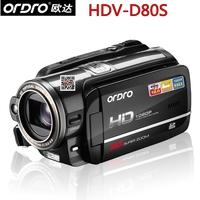 Ordro HDV-D80S 1080P HD digital video camera 3.0 inches 5X Digital zoom 5X Optical Zoom 12MP Digital Camera Free Shipping