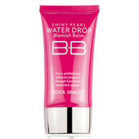 Nuded perfect bb 40ml spokesman 's the emollient body whitening isolation natural