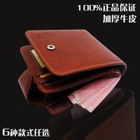 Male short design thickening cowhide wallet vintage hasp coin purse handmade multifunctional genuine leather folder