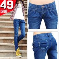 Autumn and winter women's denim harem pants plus size trousers elastic pants slim jeans