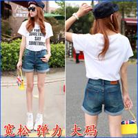 Denim shorts female mm roll-up hem shorts loose elastic jeans plus size