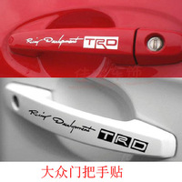 Volkswagen Jetta Sagitar POLO GOLF Santana Car Door Handle Decorative Stickers / Doorknob Sticker