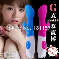 10 Speeds Dual Vibration G spot Vibrator, Vibrating Stick,Sex toys for Woman,Adult Products
