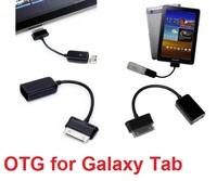 "Free shipping USB OTG Host Adapter for Samsung Galaxy Tab Tab 2 10.1"" 8.9"" 7.7"" 7.0"" Plus OTG Adapter"