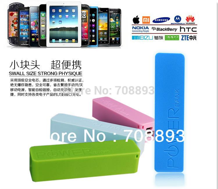 100%enough batteries MOBILE POWER UPS battery bank Usb Port Power Bank 2600mAh portable charger External Battery Charger Baby(China (Mainland))