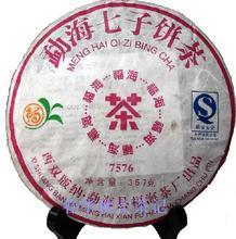 PU er tea   7576 seven cake   357g  cooked Chinese yunnan puer tea  puerh pu erh tea for weight loss products