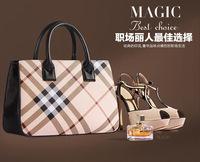 SRT02 New Fashion brand designal PU women handbag women tote clutch bag  shoulder bag