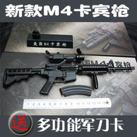 New arrival m4 CABBEEN gun full metal artificial gun model 1 3