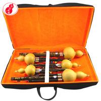 Bottle gourd silk set professional zizhu musical instrument
