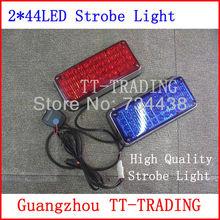 cheap red lights flash