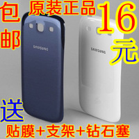 For samsung   i9220 original cover 9228 mobile phone back shell i9300 i9308 galaxy s3 shell battery cover