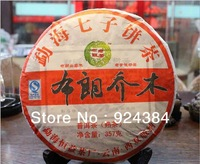 On Sale!!!, Tea, cooked tea, 357 grams, Menghai pure material production, Yunnan, free shipping