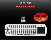 Patent smart mini wireless pc and tv keyboard remote control,widely used for smart tv, pc, laptop, tablet with outstanding work.