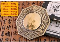 Copper bagua mirror convex mirror concave mirror bronze mirror