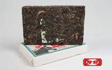 250 grams of caravan tea bricks delivered free tea
