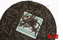 400 grams of RongShi early spring tea free shipping