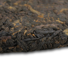 357 grams of raw puer tea brown mountain inclusions rich high sweet taste taste thick and