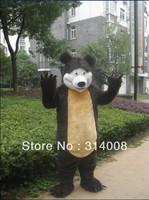 Adout mascot costume bear  Cartoon costume masha and bear scot Costume