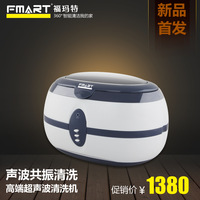 Fmart 2810 ultrasonic cleaner cleaning instrument