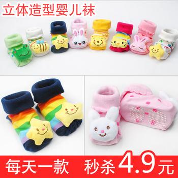 Newborn baby supplies three-dimensional style socks 100% baby socks cotton socks baby shoe socks handmade