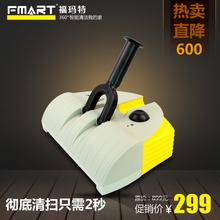 popular electrical broom