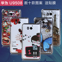 Lotte  for HUAWEI   u9508 mobile phone case phone case  for HUAWEI   t8950 c8950d mobile phone case mobile phone case