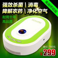 Big laisen fruit and vegetable detoxification machine disinfection machine ozone machine household air purifier