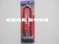 Lock wang general tonyon bicycle lock glass door lock front fork lock ty3396