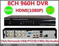 free shipping P2P Cloud CCTV 8CH 960H H.264 DVR Standalone Super DVR Security System 1080P HDMI Output DVR ,dvr recorder