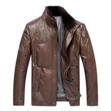 mens mink coat promotion