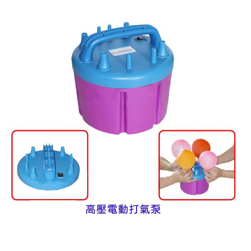 Popular Balloon Wholesalers Uk | Aliexpress