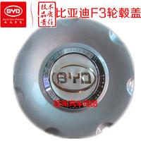 Biya f3 rim cover f3 wheels biya f3 differs belt emblem ,