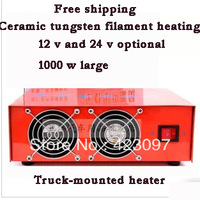 Free shipping tungsten & Ceramic heating & 12 v and 24 v choose large & Car heater & 1000 w