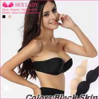 silicone bra brassiere for women strapless seamless brassiere CUP A B C D sexy invisible bra backless hip brand push up