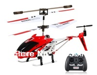 Free shipping + New 2014 Remote Control Toys Radio Toy HotItem S107 3.5 Channel Mini RC Helicopter with Gyroscope Search