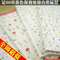 Paragraph school supplies stationery b5 a5 binder notebook notepad tape label