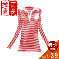 Autumn turn-down collar basic shirt stripe long-sleeve slim female long-sleeve t-shirt autumn women's