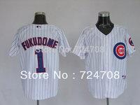 Free shipping- Cheaper Chicago Cubs #1 Kosuke Fukudome White Jerseys,Chicago Cubs jersey,baseball jersey