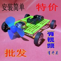 Small production technology diy model small production assembling toys car kit material