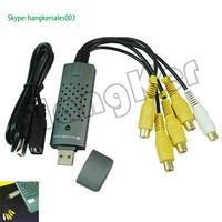 4 channel USB DVR capture (good quality)