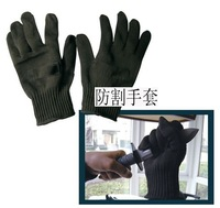 Strengthen 5 cut-resistant gloves protective wear-resistant knife glass cutter knife gloves