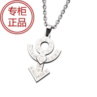 Poko accessories jewelry tungsten bars and rods pendant necklace chun pendant