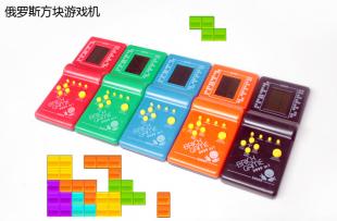 Портативная игровая консоль Toys , игровая консоль sony playstation 4 slim с 1 тб памяти игрой destiny 2 cuh 2108b черный